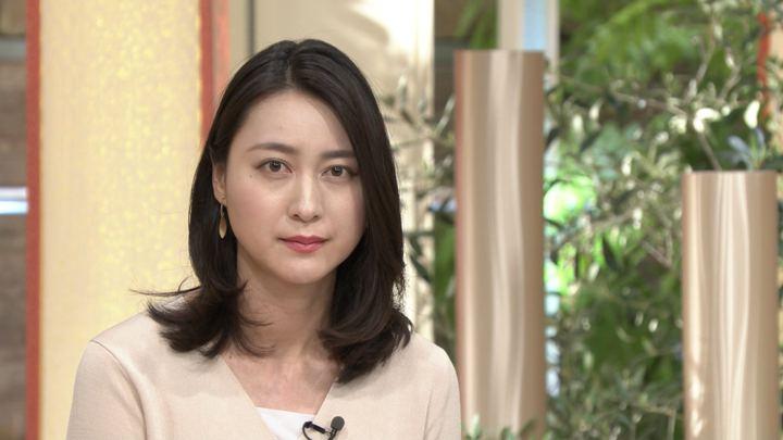 2018年04月06日小川彩佳の画像35枚目