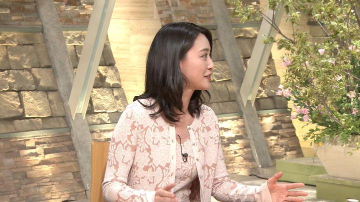 2018年04月09日小川彩佳の画像03枚目