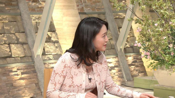 2018年04月09日小川彩佳の画像04枚目