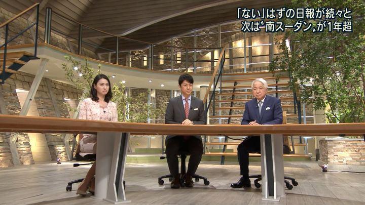 2018年04月09日小川彩佳の画像13枚目