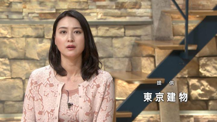 2018年04月09日小川彩佳の画像22枚目