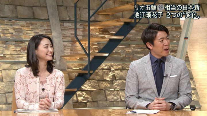 2018年04月09日小川彩佳の画像26枚目
