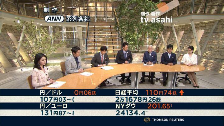 2018年04月09日小川彩佳の画像27枚目