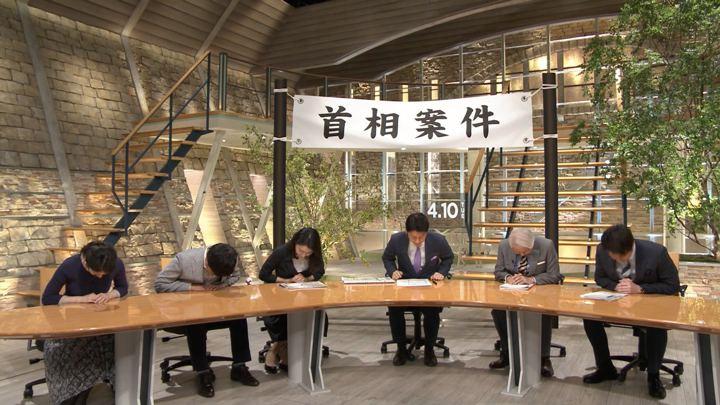 2018年04月10日小川彩佳の画像02枚目