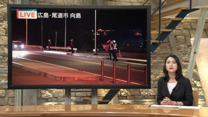 2018年04月10日小川彩佳の画像04枚目