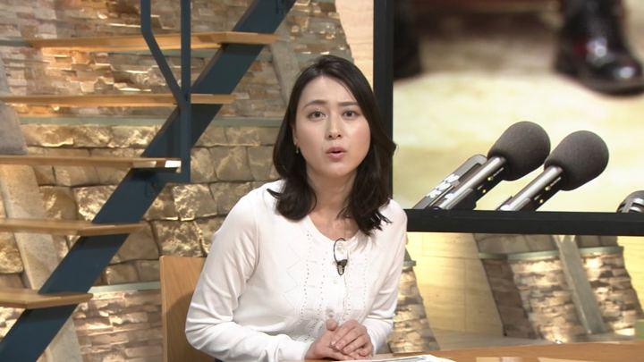 2018年04月11日小川彩佳の画像07枚目