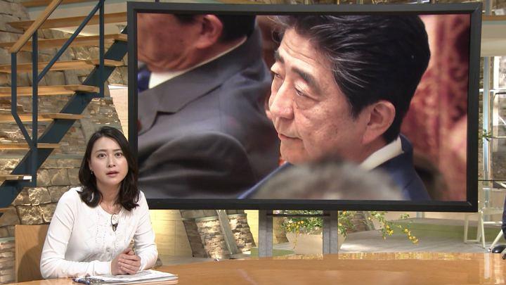 2018年04月11日小川彩佳の画像10枚目