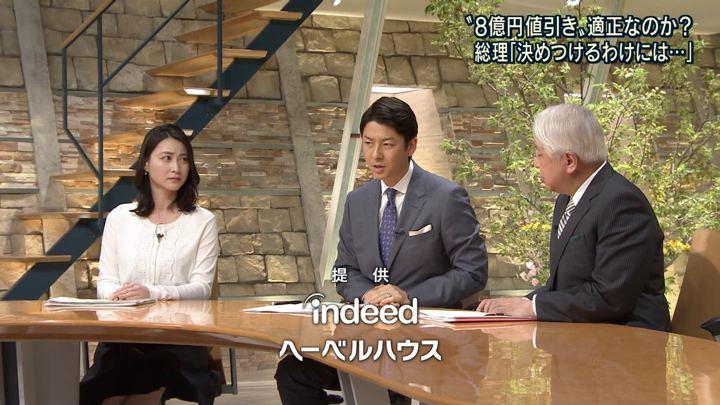 2018年04月11日小川彩佳の画像12枚目