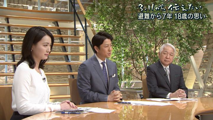 2018年04月11日小川彩佳の画像15枚目
