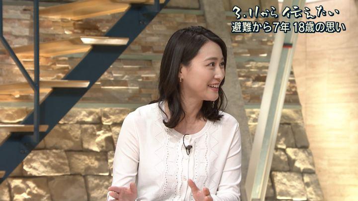 2018年04月11日小川彩佳の画像16枚目