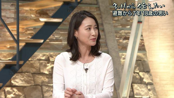 2018年04月11日小川彩佳の画像17枚目