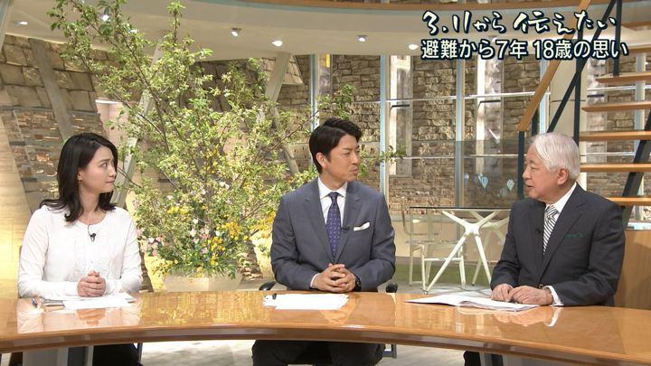 2018年04月11日小川彩佳の画像18枚目