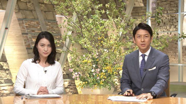 2018年04月11日小川彩佳の画像21枚目