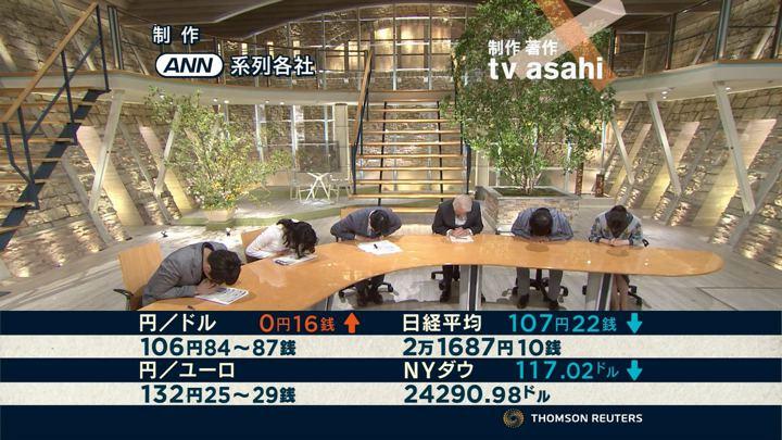 2018年04月11日小川彩佳の画像22枚目