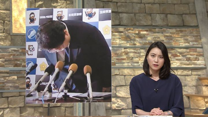 2018年04月12日小川彩佳の画像05枚目