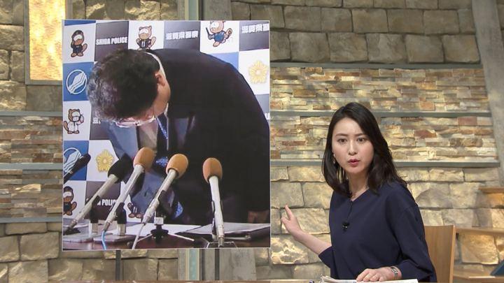 2018年04月12日小川彩佳の画像06枚目