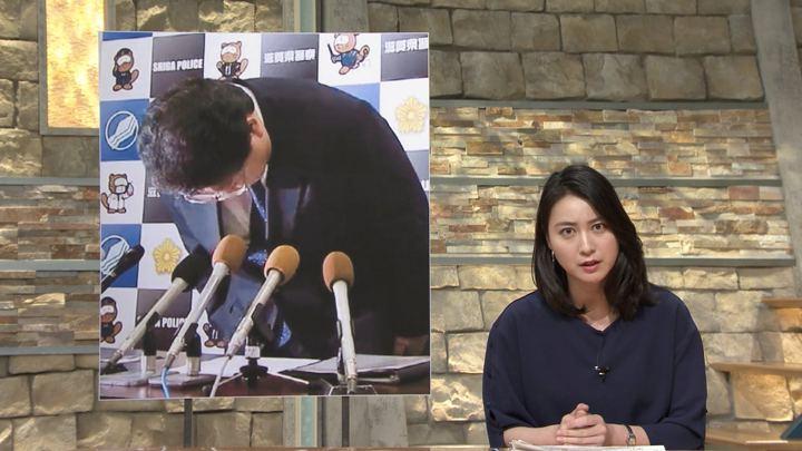 2018年04月12日小川彩佳の画像07枚目