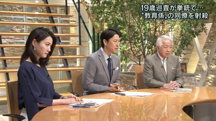 2018年04月12日小川彩佳の画像08枚目