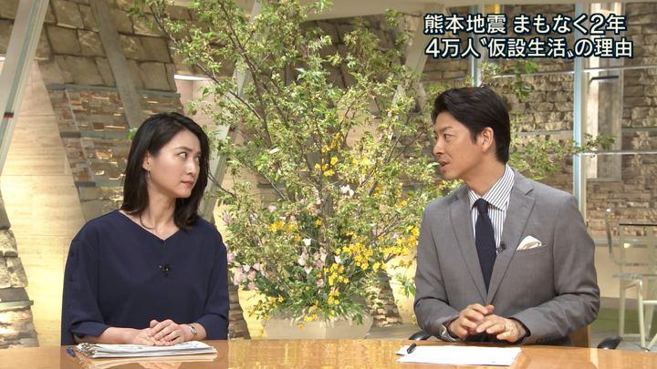 2018年04月12日小川彩佳の画像22枚目