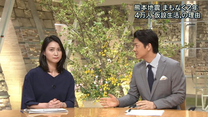 2018年04月12日小川彩佳の画像23枚目