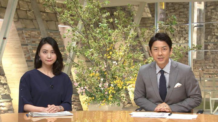 2018年04月12日小川彩佳の画像29枚目