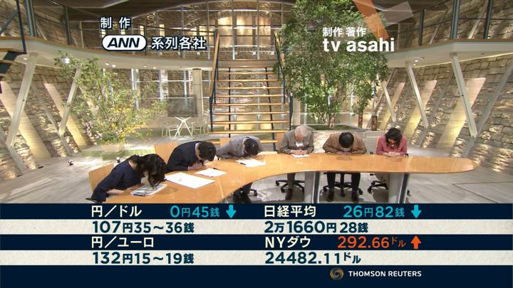 2018年04月12日小川彩佳の画像35枚目