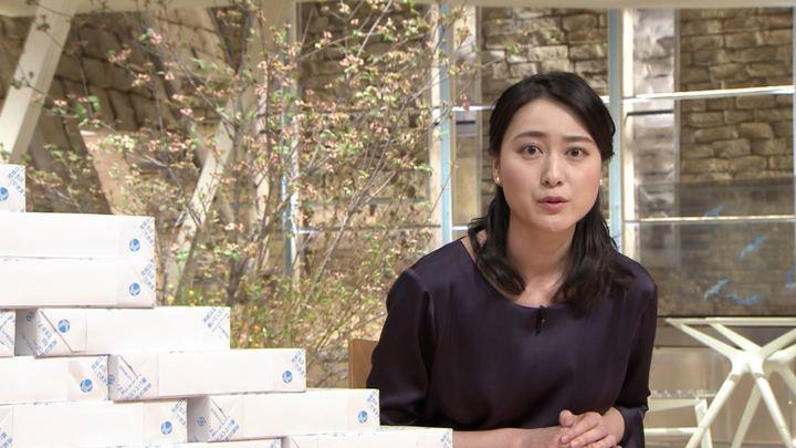 2018年04月16日小川彩佳の画像06枚目