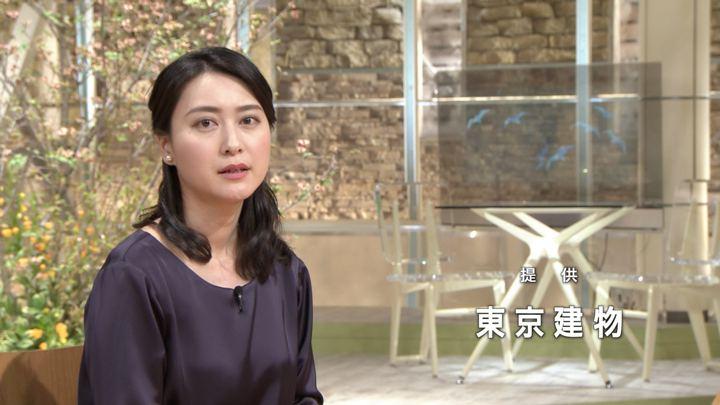 2018年04月16日小川彩佳の画像11枚目