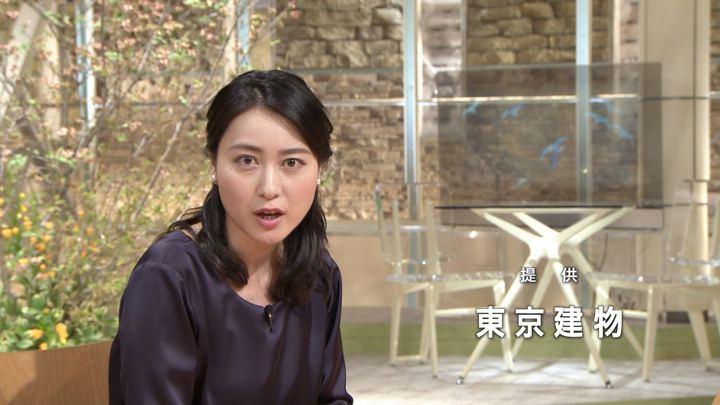 2018年04月16日小川彩佳の画像12枚目