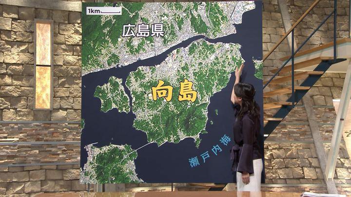 2018年04月16日小川彩佳の画像18枚目