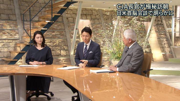 2018年04月18日小川彩佳の画像05枚目