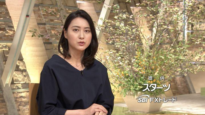2018年04月18日小川彩佳の画像07枚目