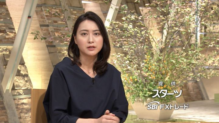 2018年04月18日小川彩佳の画像08枚目