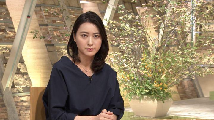 2018年04月18日小川彩佳の画像09枚目