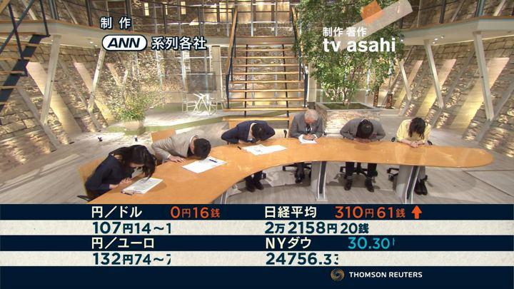 2018年04月18日小川彩佳の画像16枚目