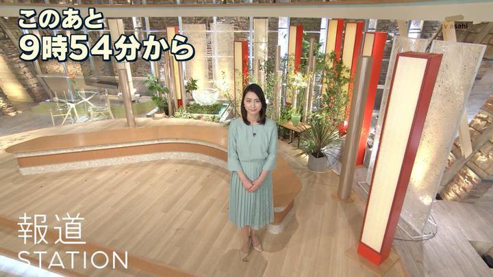 2018年04月20日小川彩佳の画像01枚目