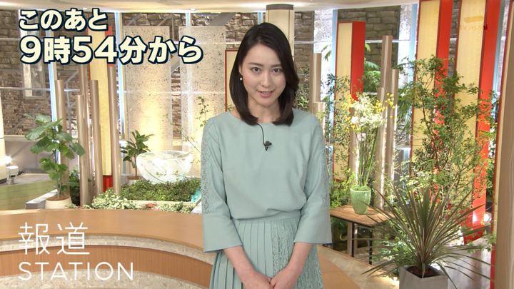 2018年04月20日小川彩佳の画像02枚目