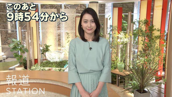 2018年04月20日小川彩佳の画像03枚目