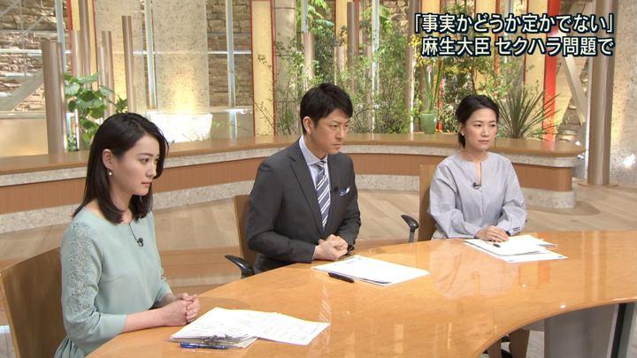 2018年04月20日小川彩佳の画像06枚目