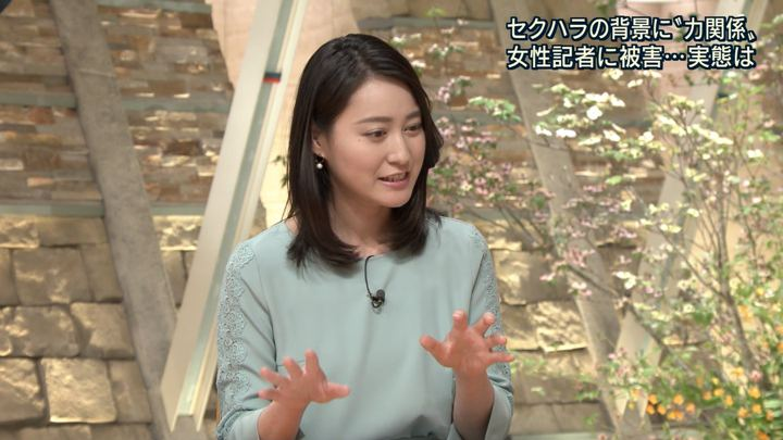 2018年04月20日小川彩佳の画像08枚目