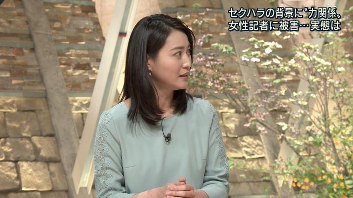 2018年04月20日小川彩佳の画像09枚目