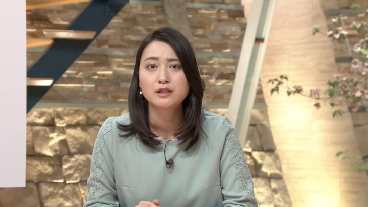 2018年04月20日小川彩佳の画像13枚目