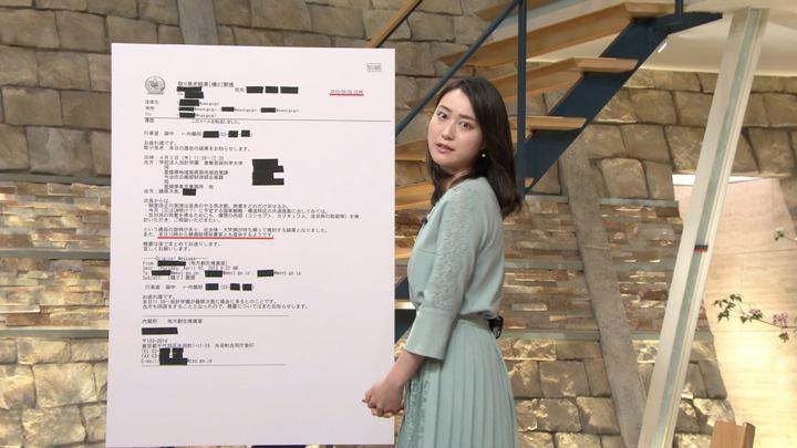 2018年04月20日小川彩佳の画像15枚目