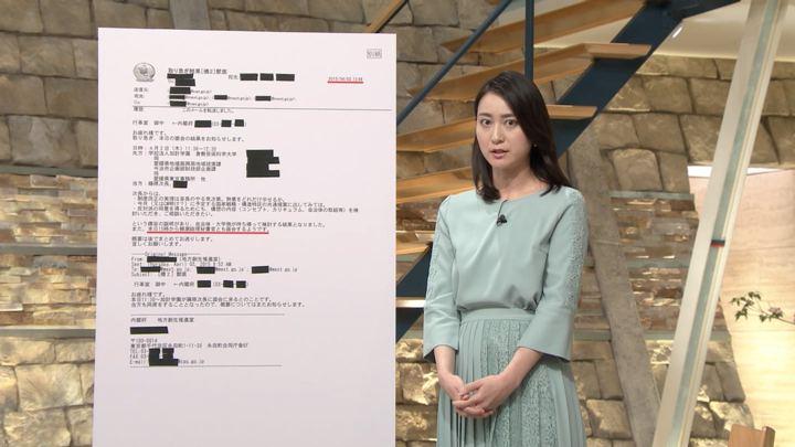 2018年04月20日小川彩佳の画像16枚目