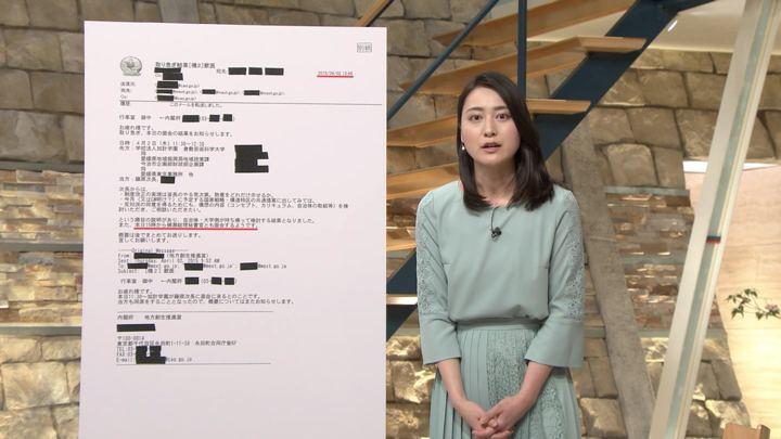 2018年04月20日小川彩佳の画像17枚目