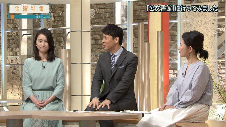 2018年04月20日小川彩佳の画像23枚目