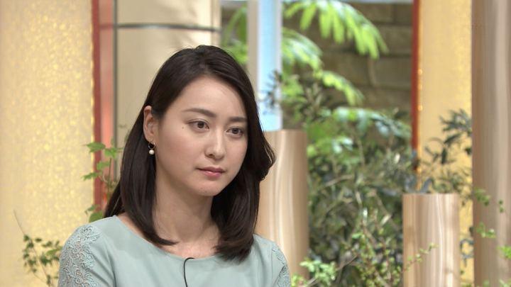2018年04月20日小川彩佳の画像24枚目