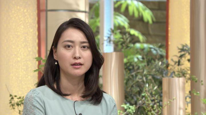 2018年04月20日小川彩佳の画像25枚目