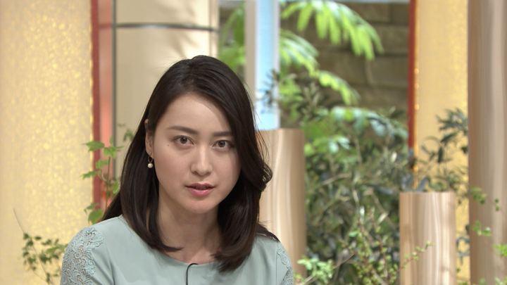 2018年04月20日小川彩佳の画像26枚目
