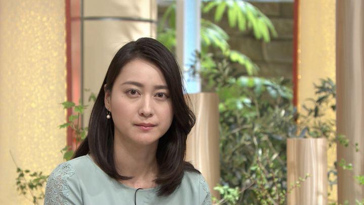 2018年04月20日小川彩佳の画像27枚目